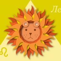 Гороскоп знак зодиака женщина Лев