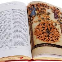 Умберто Эко: путешествие в средневековье